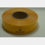 Reflective roll (Yellow)