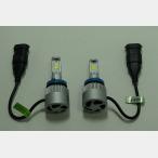 LED Headlight, H11 DC9-32V 36W 8000LM 6500K