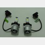 LED Headlight, H16 DC9-32V 36W 8000LM 6500K