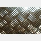 Aluminum film 1.22m x 1m