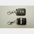 Universal Car Remote Central Kit KD505X22