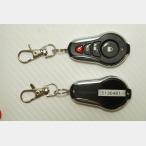 Universal Car Remote Central Kit KD505X5