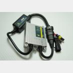 Ballast - AC for xenon HID 35w-SLIM