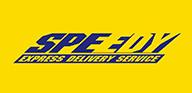 Куриерска фирма Speedy Express Delivery Service