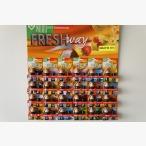 Air freshener - Victory 2000