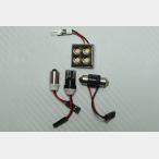 Multifunctional LED