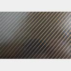 Carbon film  127cm X 1m