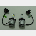 LED Headlight, H16 DC9-32V 36W 8000LM 6500K