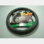 Steering wheel cover leather L