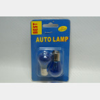 Auto bulb /two lights/